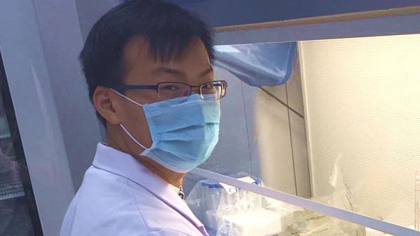 Photo of Bo Wang